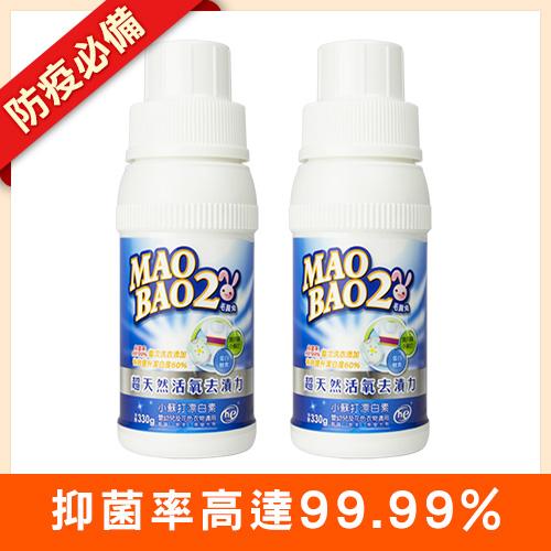 【毛寶兔】超天然小蘇打活氧殺菌漂白素330g x2