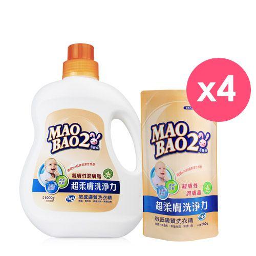 【毛寶兔】超柔膚敏感膚質洗衣精1000g x1 + 800g補充包 x4-補包效期到2021/1