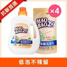 【毛寶兔】超柔膚敏感膚質洗衣精1000g x1 + 800g補充包 x4