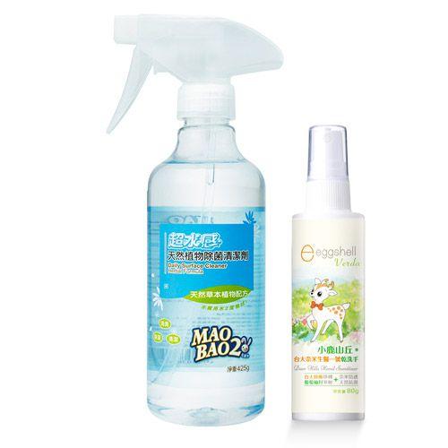 小鹿山丘台大奈米生醫一號乾洗手80g x1 +【毛寶兔】超水感天然植物除菌清潔劑425g x1