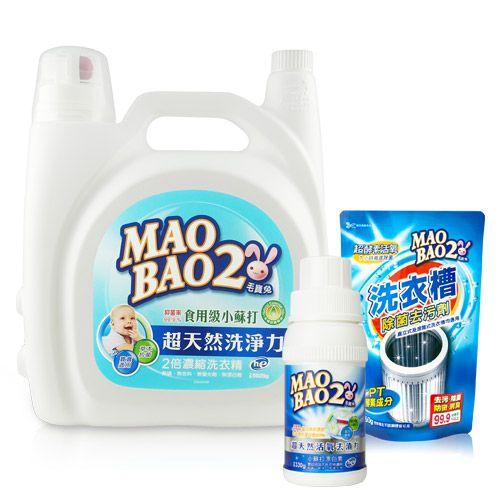 【毛寶兔】超天然小蘇打植物2倍濃縮洗衣精  5020g x1 + 小蘇打漂白素330g x1 +超酵素活氧洗衣槽除菌去污劑250g x1