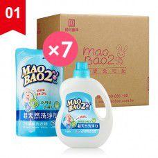【毛寶兔】超天然小蘇打植物2倍濃縮洗衣精 1000g x1+ 800g-補充包 x7