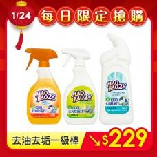 【毛寶兔】廚房去油除垢清潔劑500g x1 + 浴廁去污除菌清潔劑500g x1+ 馬桶去垢除臭清潔劑651g x1
