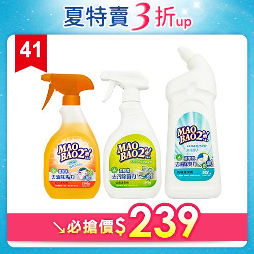 【毛寶兔】廚房去油除垢清潔劑500g x1 + 浴廁去污除菌清潔劑500g x1+ 馬桶去垢除臭清潔劑651g x1-效期至2022/10