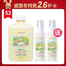 【eggshell Verda】小鹿山丘 台大奈米生醫一號乾洗手80g(噴霧瓶)x1 + 乾洗手330g(補充瓶) x1