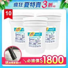 【毛寶S】抗菌防霉洗衣精20kg x3