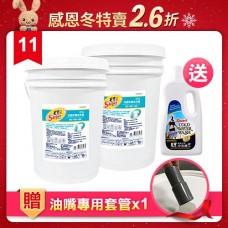 【毛寶S】抗菌防霉洗衣精20kg x2 桶