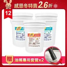 【毛寶S】抗菌防霉洗衣精20Kg x2 + 家庭號溫暖日光柔軟精20kg x1