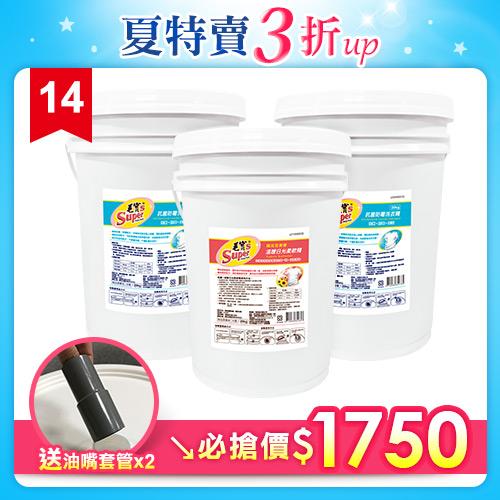【毛寶S】抗菌防霉洗衣精20Kg x2 + 溫暖日光柔軟精20kg x1
