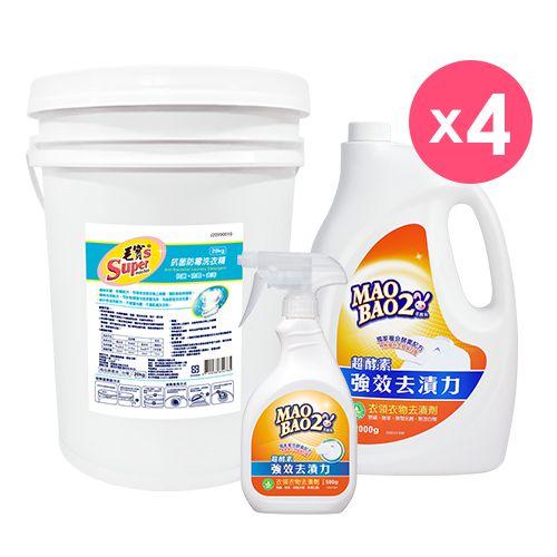 【毛寶S】抗菌防霉洗衣精20kg x1 +【毛寶兔】超酵素衣物去漬劑500g x1 +2000g補充瓶 x4