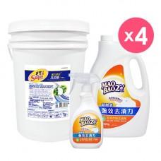 【毛寶S】強力潔白低泡沫洗衣精20kg x1 +【毛寶兔】超酵素衣物去漬劑500g x1 +2000g補充瓶 x4