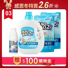 【毛寶兔】超天然小蘇打植物2倍濃縮洗衣精 1000g x1+ 800g-補充包 x2 + 小蘇打漂白素330g x1