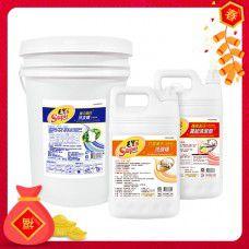 【毛寶S】強力潔白低泡沫洗衣精20kg x1 +強效去污萬能清潔劑4kg (黃金香柚) x1 +強效護手洗碗精4kg (清香柑橘)x1
