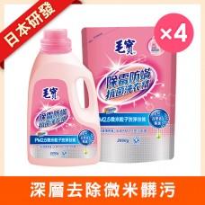 【毛寶】PM2.5抗菌洗衣精-除霉防螨2200g x1 + 2000g-補充包 x4
