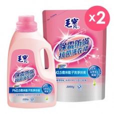 【毛寶】PM2.5潔淨洗衣精 除螨 防霉 抗菌2200g x1 + 2000g-補充包 x2