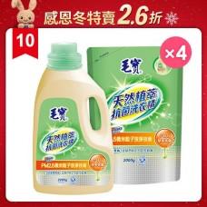【毛寶】PM2.5潔淨洗衣精 天然植萃抗菌2200g x1 + 2000g-補充包 x4