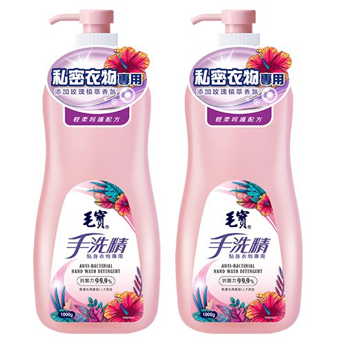 【毛寶】貼身衣物手洗精1000g x2