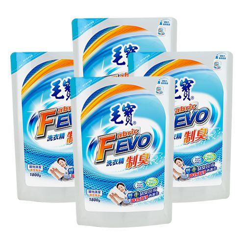 【毛寶】FEVO制臭洗衣精1800g補充包 x4-效期到2020/04