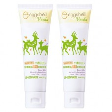 【eggshell Verda】小鹿山丘有機精油雙效防蚊乳液60g(甜橙精油) x2