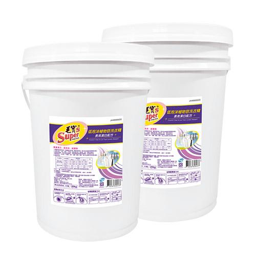 【毛寶S】低泡沫植物皂洗衣精-長效潔白配方 x2
