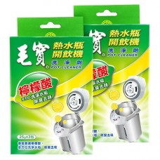 【毛寶】熱水瓶開飲機洗淨劑25g*3/盒 x2
