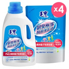 【毛寶】PM2.5抗菌洗衣精-制臭極淨2200g x1 + 2000g-補充包 x4