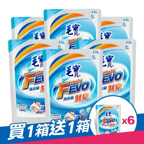 【毛寶】FEVO制臭洗衣精1800g補充包 x12-效期到2020/04