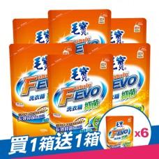 【毛寶】FEVO抑菌洗衣精1800g補充包 x12-效期到2020/01