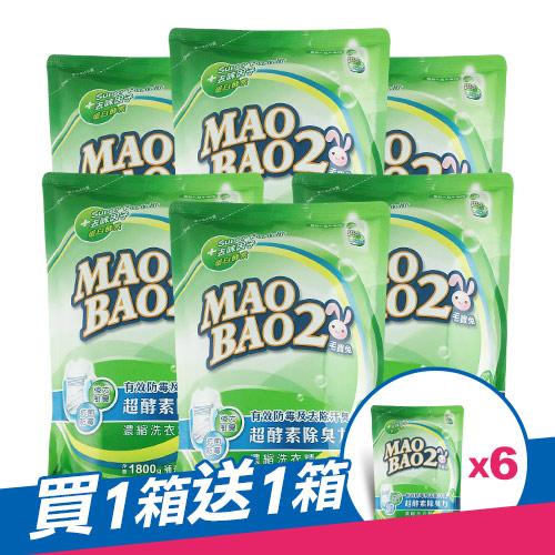 【毛寶兔】超酵素制臭抗菌防霉洗衣精1800g-補充包 6+6