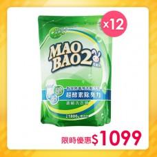 【毛寶兔】超酵素制臭抗菌防霉洗衣精1800g-補充包 x12