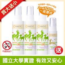 小鹿山丘有機精油雙效防蚊液80g(甜橙精油) x3