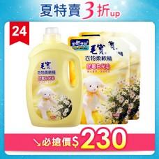 【毛寶】衣物柔軟精(防霉日光浴)3200g x1 + 1900g-補充包 x2