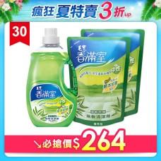 【香滿室】中性地板清潔劑(清新茶樹)2000g x1+ 1800g補充包 x2