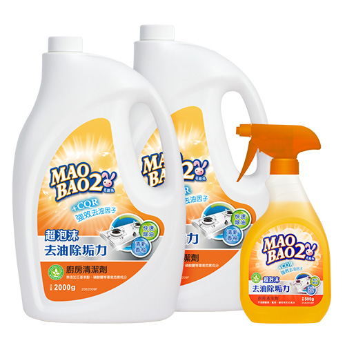 【毛寶兔】超泡沫廚房清潔劑2000g-重裝瓶 x2  贈500g-噴槍瓶 x1