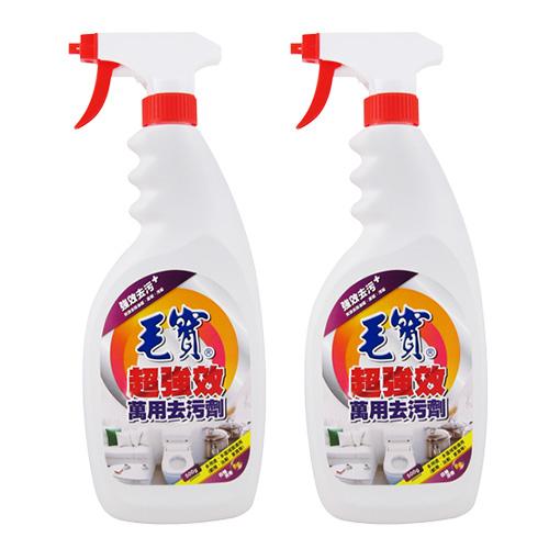 【毛寶】超強效萬用去污劑 - 白柚清香500g-噴槍瓶 x2