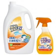 【毛寶兔】超泡沫廚房清潔劑500g-噴槍瓶 x1 + 2000g-重裝瓶 x1