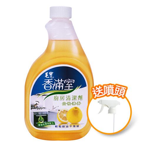 【香滿室】廚房清潔劑白柚500g (附噴頭)