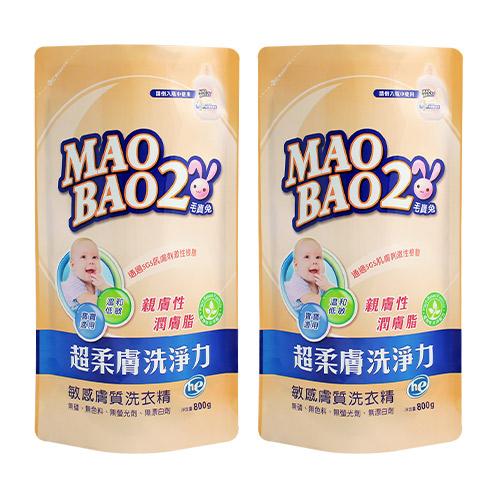 【毛寶兔】超柔膚敏感膚質洗衣精800g補充包 x2
