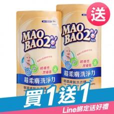 【毛寶兔】超柔膚敏感膚質洗衣精800g補充包 x2-效期到2021/1
