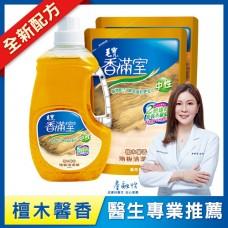 【香滿室】中性地板清潔劑(檀木馨香)2000g x1+ 1800g補充包 x2