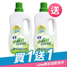 【毛寶】小蘇打植物皂洗衣精-光觸媒1000g x2