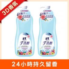 【毛寶】貼身衣物手洗精1000g(果漾西西里3D香氛) x2