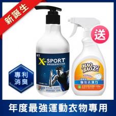 毛寶 X-sport 專業運動酵素洗衣精500g x1  贈毛寶兔超酵素衣物去漬劑500g x1