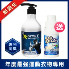 毛寶 X-sport 專業運動酵素洗衣精500g x1  贈毛寶兔超天然小蘇打活氧殺菌漂白素330g x1