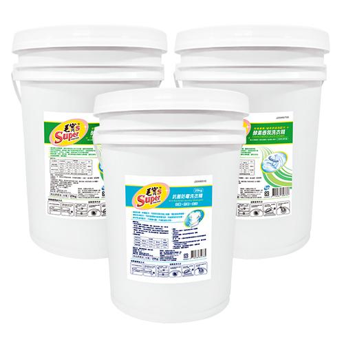 【毛寶S】抗菌防霉洗衣精20kg x1 + 酵素香氛洗衣精20kg x2