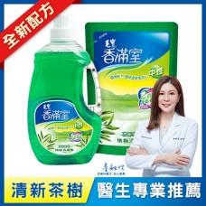 【香滿室】中性地板清潔劑(清新茶樹)2000g x1+ 1800g補充包 x1