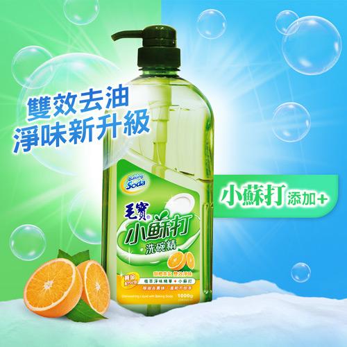 【毛寶】小蘇打洗碗精1000g(甜橙茶氛) x2