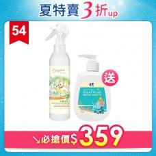 小鹿山丘葡萄柚籽抗菌清潔噴霧250g x1 送毛寶繽紛花園抗菌洗手乳250g x1