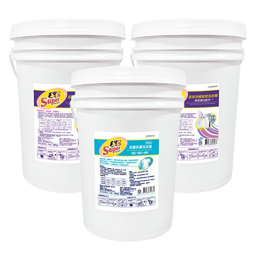 【毛寶S】抗菌防霉洗衣精20Kg x1 + 低泡沫植物皂洗衣精-長效潔白配方20Kg x2
