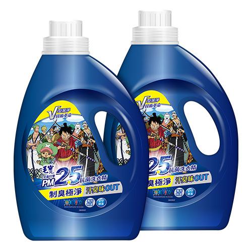 【毛寶】PM2.5制臭極淨抗菌洗衣精2200g_航海王 x2